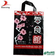 China best price custom design grocery