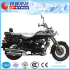 250cc custom chopper motorcycles for sale (ZF250-6A)