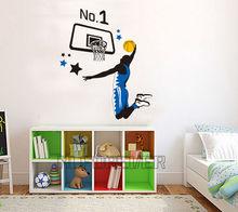 Basketball Star Wall Sticker for boy's room decorative