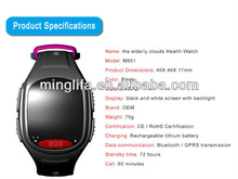 New products on China market GPRS/GPS Watch Phone