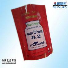 Sugar mylar packaging bag
