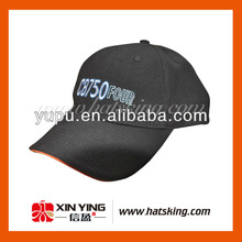 Newly custom embroidery cotton letter baseball cap king