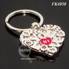 Sweet Heart Silver Keychain