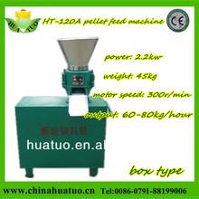 top-selling lankai duck feed pelletizer machine for selling