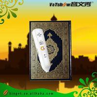 digital pen that recites the holy quran mp4