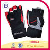 Fast Production Bodybuilding Gym Glove