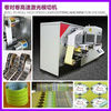 LASER auto label die cutting machine