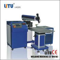 CNC Automatic Maquina de soldadura por laser