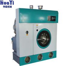 Oil/PCE solvent dry clean machine