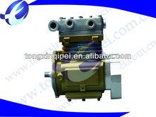 truck air brake compressor for sale in uae