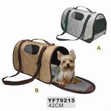 Luxury fabric dog carrier