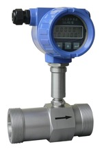 turbine flow meter for water/milk/beer/alcohol/coconut oil