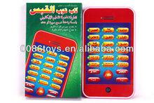 Koran Al Quran Digital MP3 Al Quran