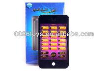 Digital Quran Al Quran
