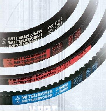 Fan Belt Karawang - V Belt Mitsuboshi