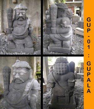 GUPALA