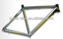 700C bicycle frame