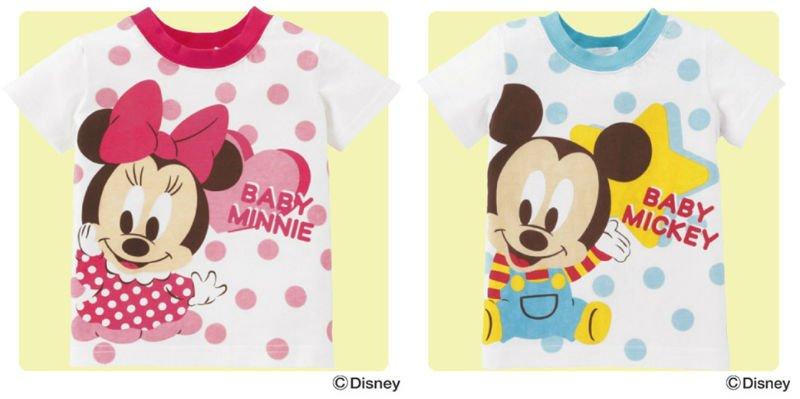 Mickey Mouse camiseta para niños y bebés-Camisetas para niños ...