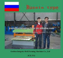 JCX T12 russian model c8/c12 roll forming machine