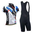 Custom sportwear cycling jersey /bicycle wear Bewildering for men in summer 2013