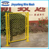 outdoor children play fence(anping factory)