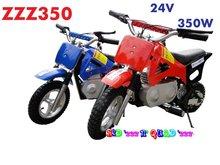 Children Electric Dirt Bike 24V 350W 25 km/h