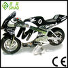 Electric Pocket Bike 250w Pit Bike Electric Kids Sport Bike