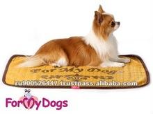 Natural Soft Dog Bed