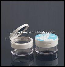 plastic transparent loose powder case HF8044