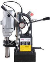 Maximum Diameter 35mm Magnetic Drill