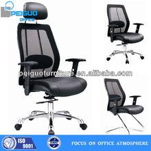 Nice Peiguo office chair,eames chair,mesh chair,PG-C81