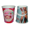Modern customized custom printed frozen yogurt cup