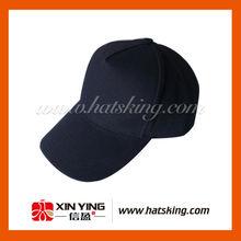 custom cotton plain 5 panel cap and hat