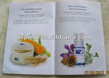 baby skin care book printing