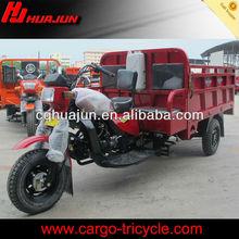 HUJU 150cc 3 wheel car 150cc passenger for sale