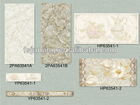 white porcelain floor tile,2013 New Design