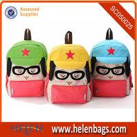 new present discount butterfly school bag