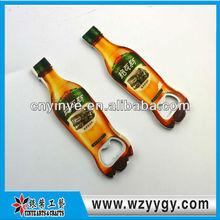 2013 hot plastic jar bottle Opener