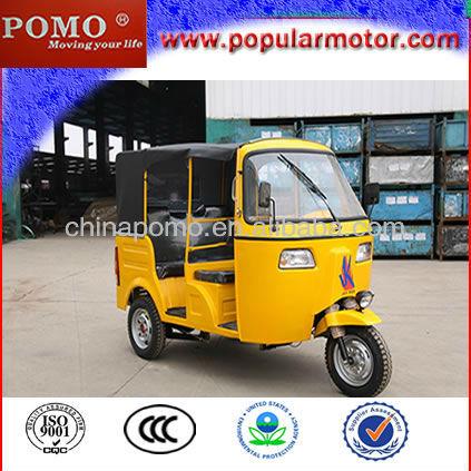 Good Quality 2013 Popular Chinese Hot Sale Passenger Three Wheel Motorcycle Rickshaw Tricycle