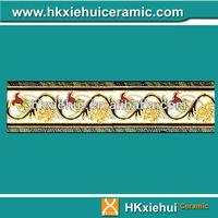 decorative wall tile floor tile border