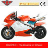 pocket bike wholesale 49cc(PB008)