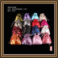 Chinese Imitation Silk Embroidery Flower Drawstring Bag