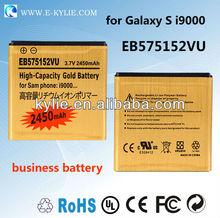 For Samsung Galaxy S GT i9000 i897 T959 D700 2450mAh EB575152VU business battery