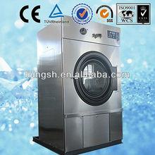 LJ industrial clothes dryer drum garment dryer 30kg dryer