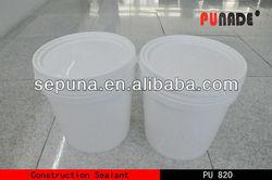 Hot sale PU construction potting sealant seal/slate floor sealer
