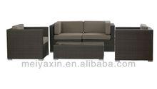 discount rattan wicker furniture sofa indian fabric