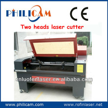 New and Hot!PHILICAM High precision double heads laser engraving and cutting machine