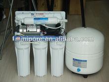 High-tech household water purifier