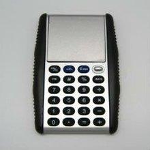 Calculator 300