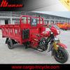 Chongqing trike chopper three wheel motorcycle